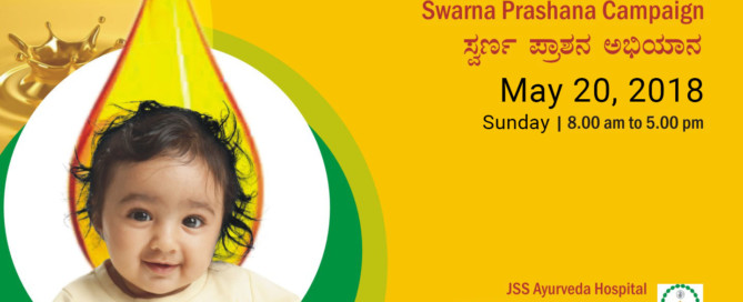 Swarna Prasha FB Post May 2018