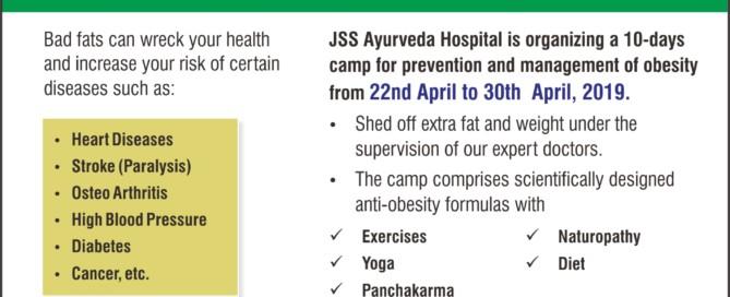 Obesity Camp Ad_ 12 x 15_April 2019
