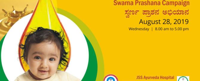 Swarna-Prashana-August2019
