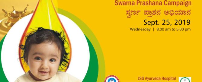 Swarna_Prashana