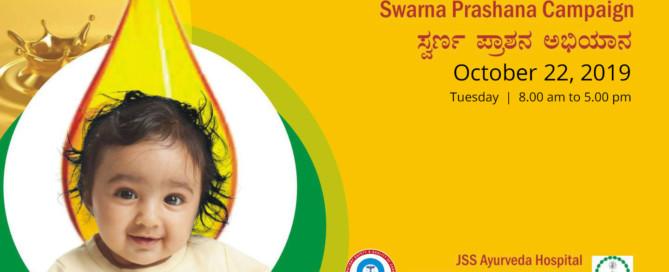 Swarna Prashana copy