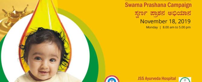 Swarna-Prashana_Nov-2019