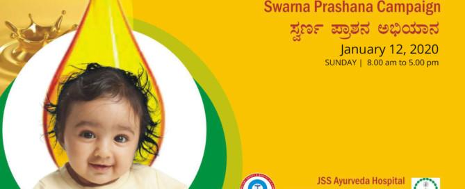 Swarna Prashana Jan-2020