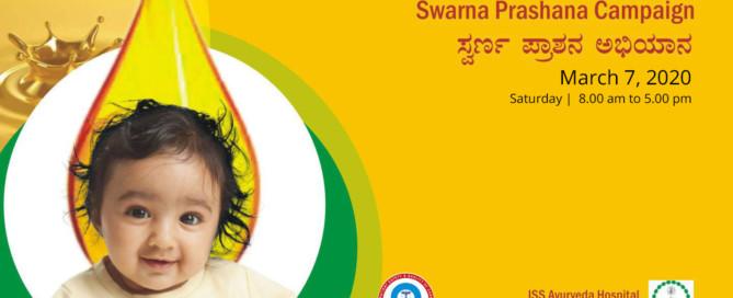 Swarna Prashana March 2020